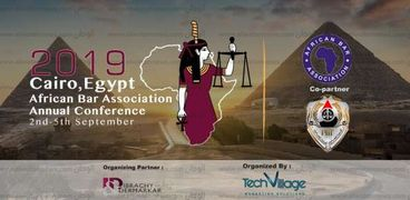 الدورة الرابعة لنقابة المحامين الأفارقة