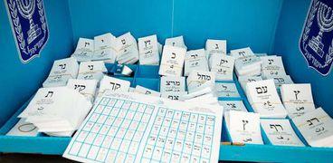 بطاقات الاقتراع بالانتخابات الإسرائيلية