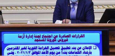 اجتماع رئيس الوزراء يلتقي شركات «الأكسجين الطبي»
