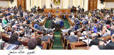 مجلس النواب -أرشيفية-
