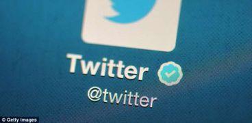 موقع تويتر