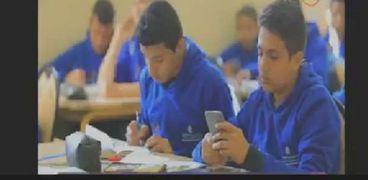 المدارس التكنولوجية