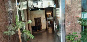 مدخل العيادة