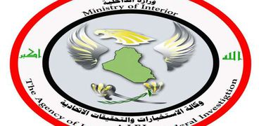 وكالة الاستخبارات العراقية