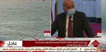وزير الخارجية العراقية