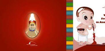 مكتبة الإسكندرية تصدر كتاب لتعليم الهيروغليفية للأطفال باللغة الإنجليزية