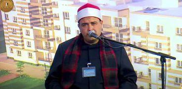 القارئ الشيخ شريف السيد خليل