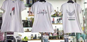 «تى شيرتات» من تصميمات «كريم» لدعم فلسطين