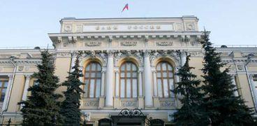 البنك المركزي الروسي-صورة أرشيفية