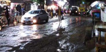 سقوط أمطار في المنوفية