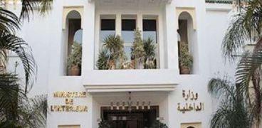وزارة الداخلية المغربية