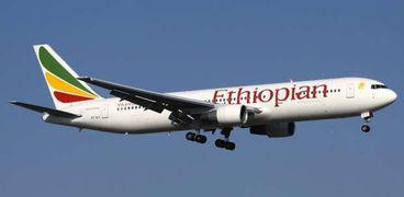 الحكومة الإثيوبية متهمة باستخدام طيرانها المدني لنقل أسلحة خلال حرب تيجراي