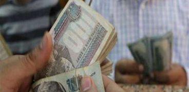 قرض أصحاب المعاشات من بنك الأسكندرية