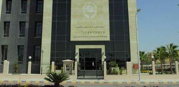 الجامعة المصرية اليابانية بمدينة برج العرب