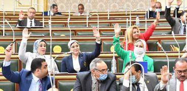 النواب خلال الموافقة على مشروع قانون إنشاء صندوق «الوقف الخيري»