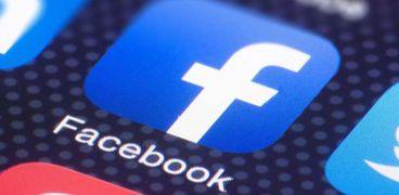 «اعرف مين قرأ رسايلك».. 3 خطوات لمعرفة من يتجسس على حسابك «بفيسبوك»