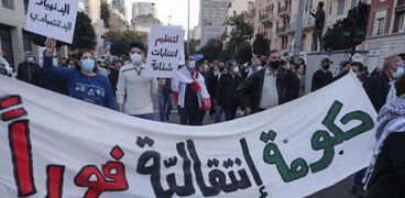 لبنانيون فى مظاهرة منددة بانهيار الليرة والوضع الاقتصادى