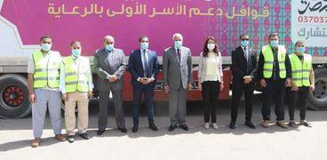 صندوق تحيا مصر بالجيزة يسلم 12 الف كرتونة و15 طن دجاج للأسر الأولى بالرعاية