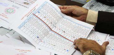 صورة أرشيفية لإحدى أوراق التصويت بالانتخابات
