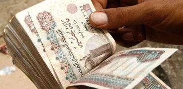 القرض الحسن من بنك ناصر