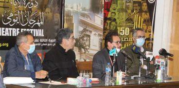 المؤتمر الصحفي للإعلان عن تفاصيل المهرجان القومي للمسرح