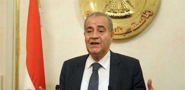 الدكتور علي المصيلحي، وزير التموين والتجارة الداخلية