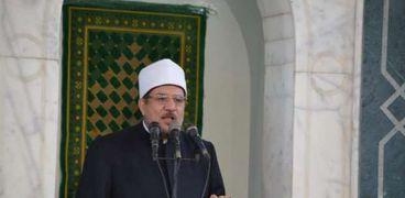 د. محمد مختار جمعة