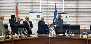 بروتوكول تعاون بين مصر الخير وجامعة بدر بالمجالات التعليمية والاجتماعية