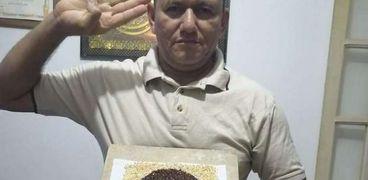 رسم صورة الشهيد البطل محمد الحوفي