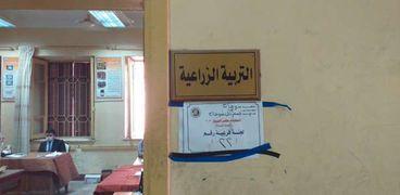794 لجنة تفتح أبوابها في ثاني أيام التصويت بانتخابات الشيوخ بسوهاج