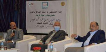وزير التنمية المحلية يشهد فعاليات اللقاء الأول بحضور محافظ أسوان