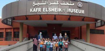 متحف كفر الشيخ يستقبل الزوار
