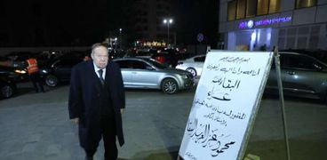 فتحي سرور يقدم واجب العزاء في محمود السقا