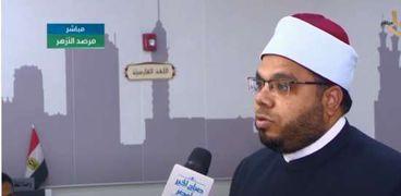 الدكتور محمد العوضي