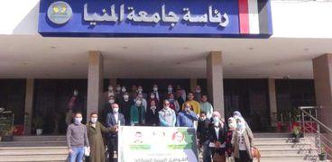 قوافل جامعة المنيا
