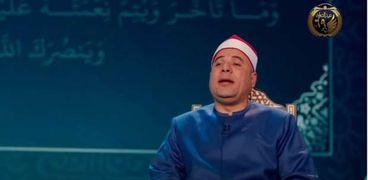 الشيخ هاني الحسيني