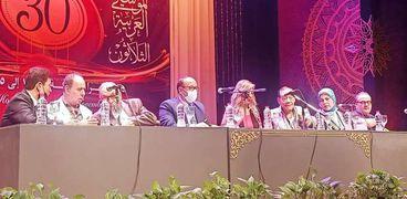 المؤتمر الصحفي لمهرجان الموسيقى العربية