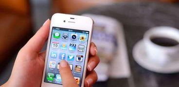 تطبيقات الهاتف المحمول