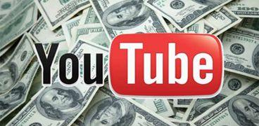 الإفتاء توضح حكم التربح من إعلانات اليوتيوب