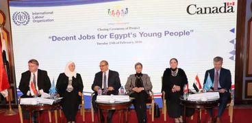 """خلال مشاركة الوزيرة في فعاليات مشروع """"وظائف لائقة لشباب مصر"""""""