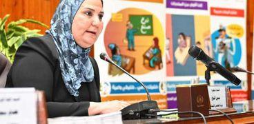 نيفين القباج ، وزيرة التضامن الاجتماعي