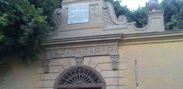 مدخل قصر هدي شعراوي في المنيا