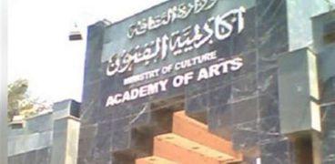 أكاديمية الفنون