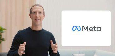 تغيير اسم فيس بوك إلى ميتا