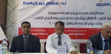 الدكتور علاء الغمراوي استشاري القلب