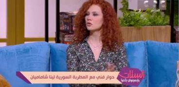 المطربة السورية الجميلة لينا شاماميان