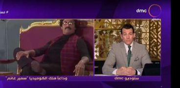 رامي رضوان متحدثا عن سمير غانم