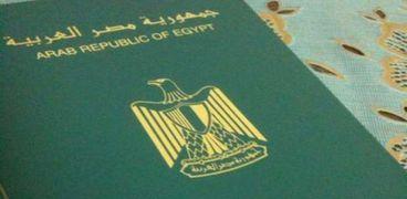 حالات إسقاط الجنسية المصرية