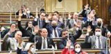 مجلس النواب خلال جلسته العامة