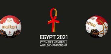 قرعة كأس العالم لكرة اليد مصر 2021